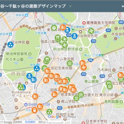 渋谷〜千駄ヶ谷の建築デザインマップ