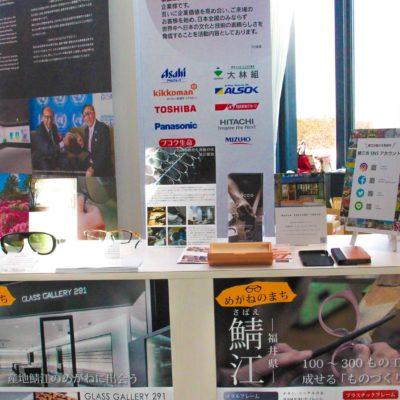 東京スカイツリーにて漆工芸キットDUYの市場調査を実施