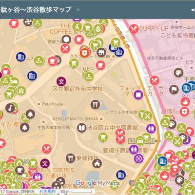 千駄ヶ谷〜渋谷散歩マップ