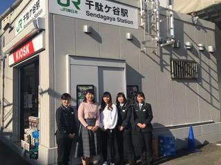 千駄ヶ谷駅 英語に関するインタビュー