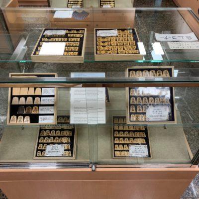 将棋駒の作り方の英訳が将棋会館に展示されました。