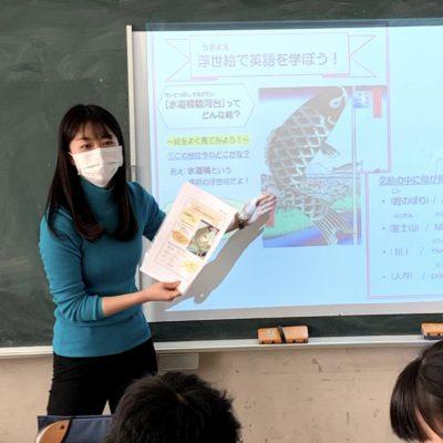 千駄谷小学校の6年生の皆さんに授業をしました!