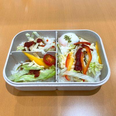 千駄ヶ谷キャンパス学食デリバリーサービス、Tsuda Univer Cafeteria